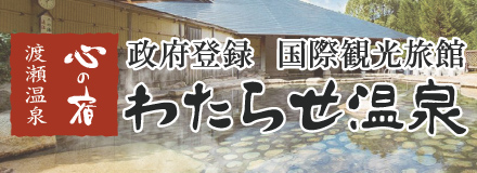 banner_22