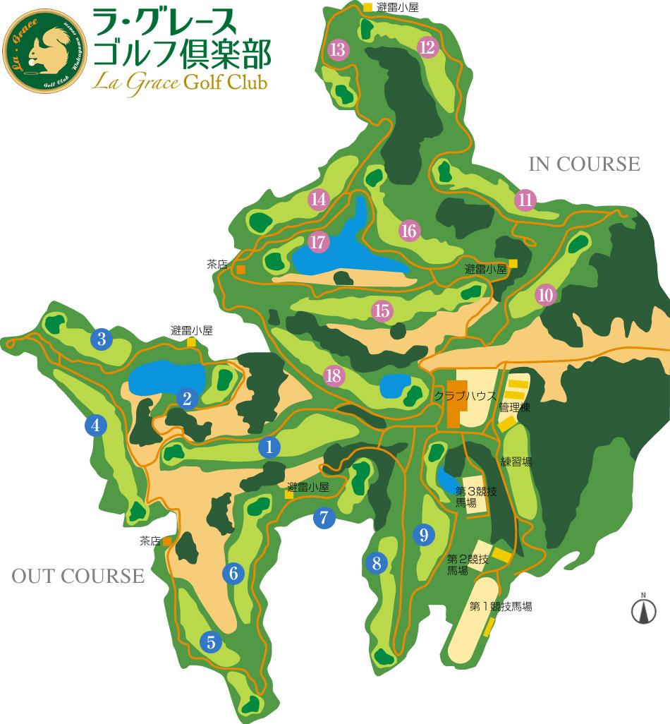 course_guide_01